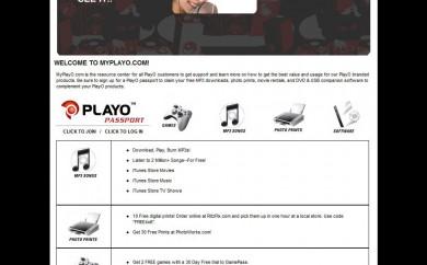 PlayO Brand Website Homepage